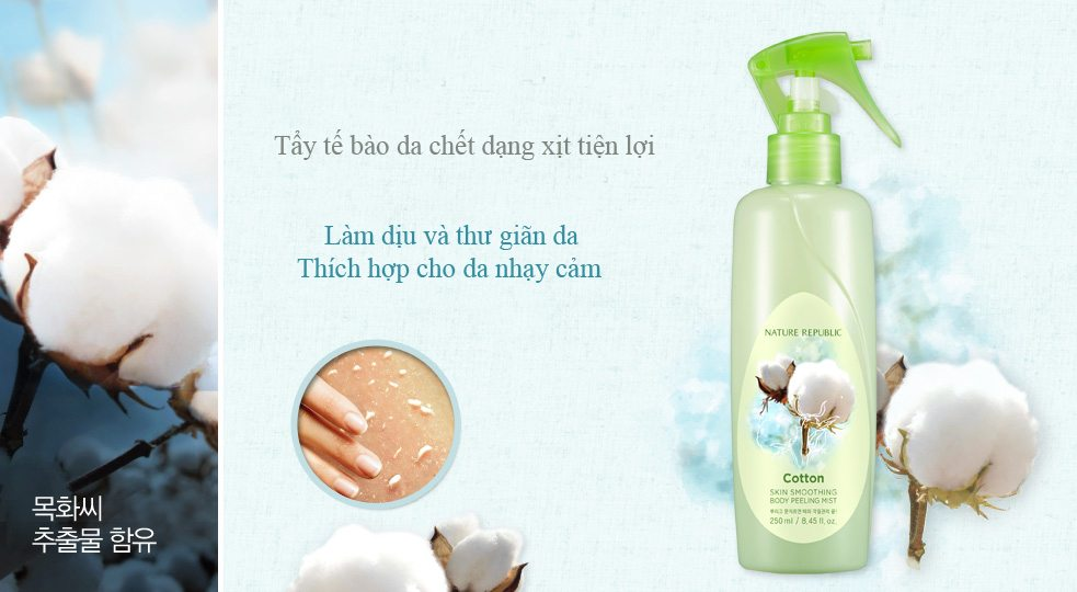 Tẩy Da Chết Toàn Thân Nature Republic Skin Smoothing Body Peeling Mist-Cotton 1