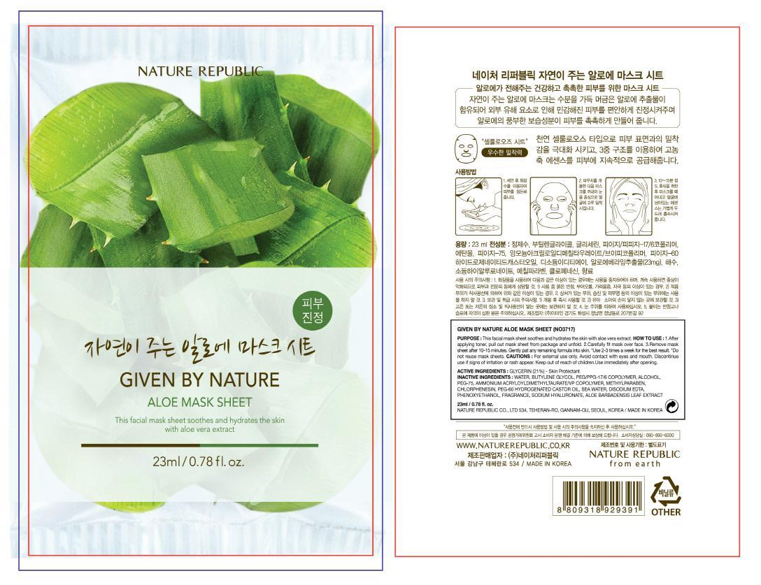 Mặt Nạ Nha Đam Nature Republic Real Nature Aloe Mask Sheet 1