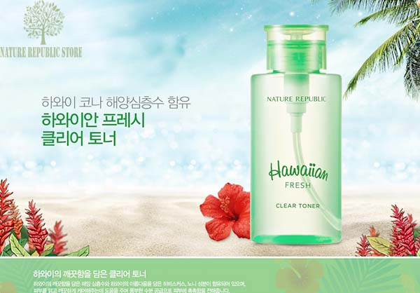 Nước Hoa Hồng Hawaii Clear Toner Nature Republic Store