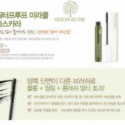 Nature Republic Store