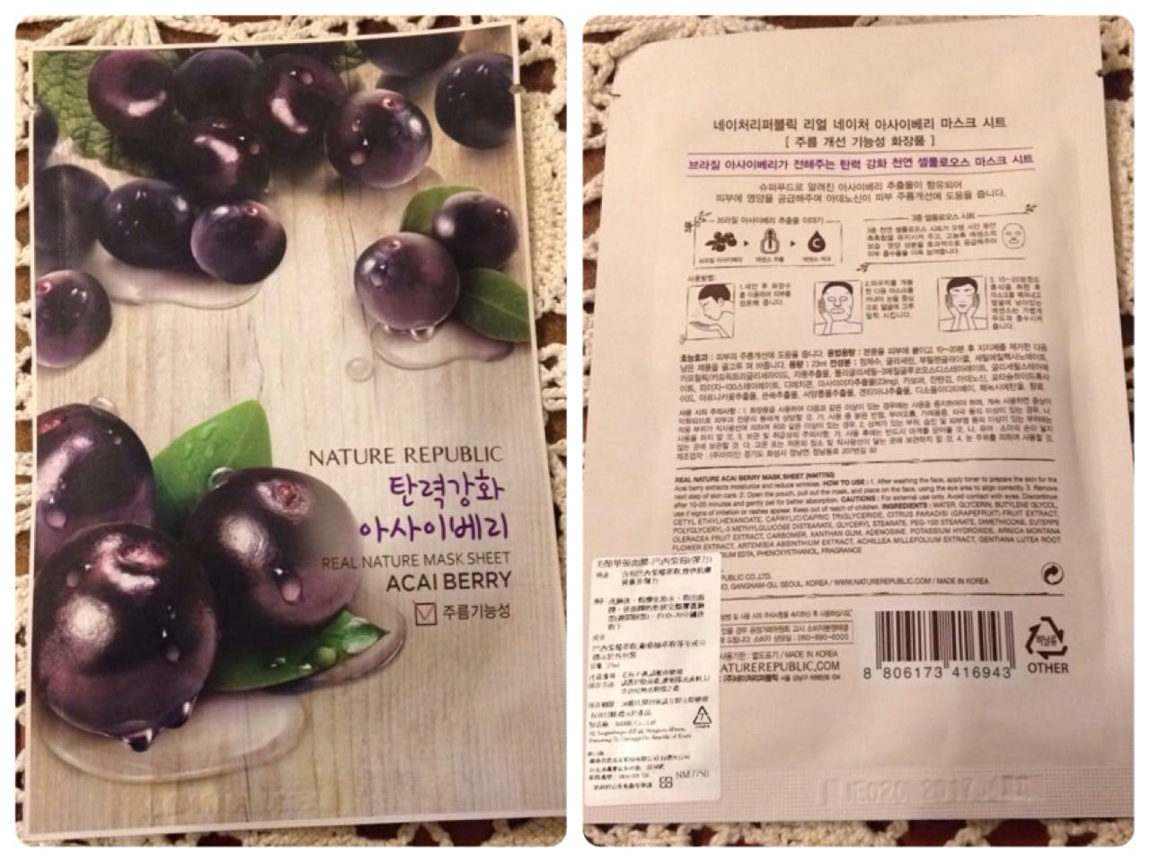 Mặt nạ Nature Republic Real Nature Mask Sheet Acaiberry 1