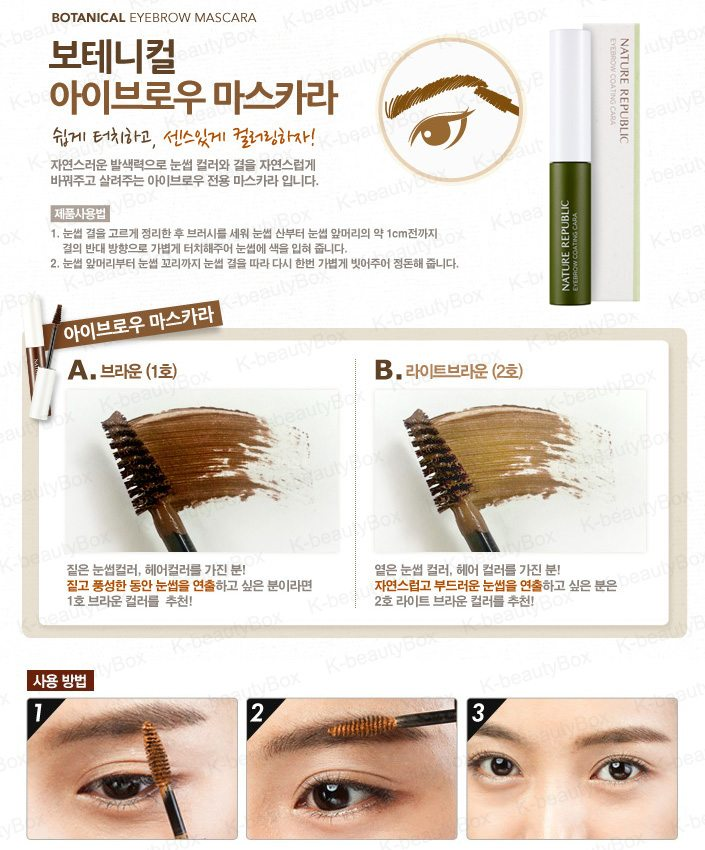 Chuốt chân mày Nature Republic Botanical Eyebrow Coating Cara 1