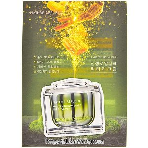 probnik-nature-republic-ginseng-royal-silk-watery-cream