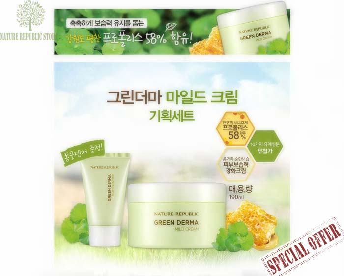 bo-san-pham-duong-da-nature-republic-special-set-1