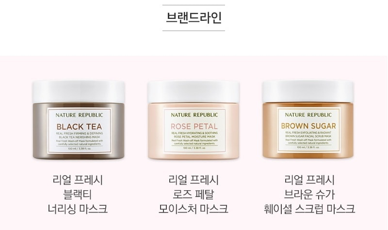 mat-na-nature-republic