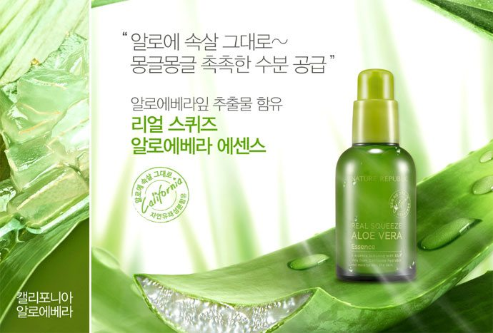Tinh chất dưỡng da lô hội Nature Republic Real Squeeze Aloe Vera Essence 1