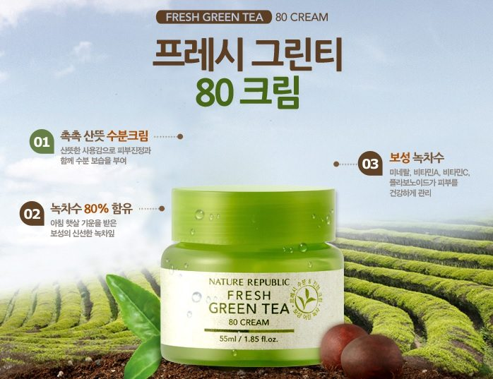 Kem dưỡng da Nature Republic Fresh Green Tea 80 Cream 1
