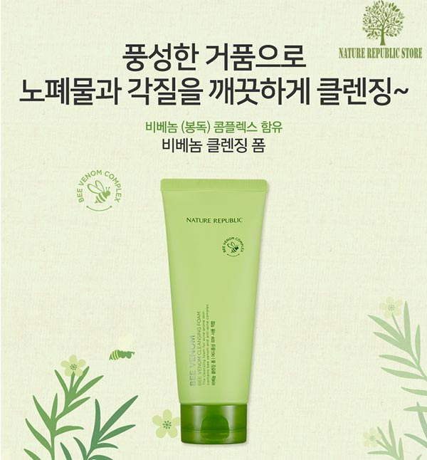 Sữa Rửa Mặt Chiết Xuất Nọc Ong Nature Republic Bee Venom Cleansing Foam