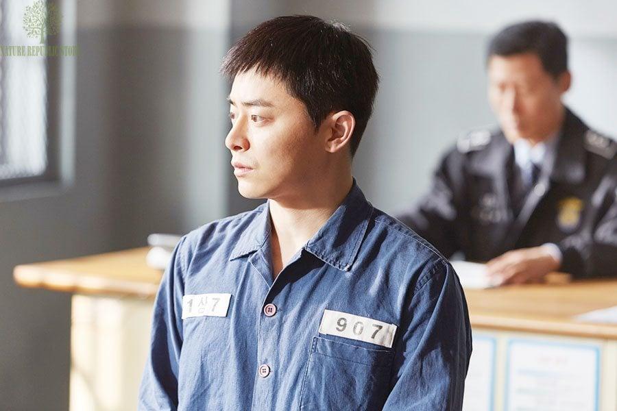 Doo-sik trong phim anh tôi vô số tội nhận mình là người tồi tệ