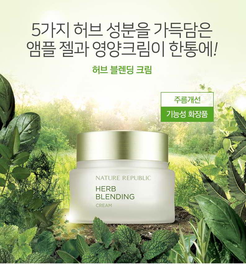 herb-blending-3