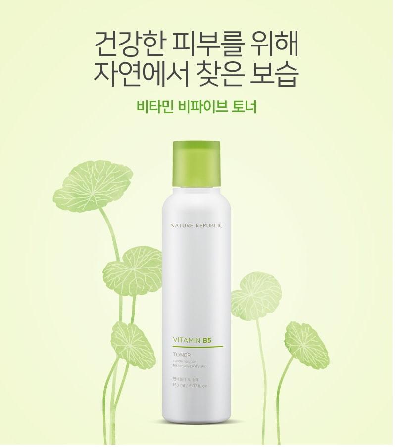 nuoc-hoa-hong-vitamin-b5-4