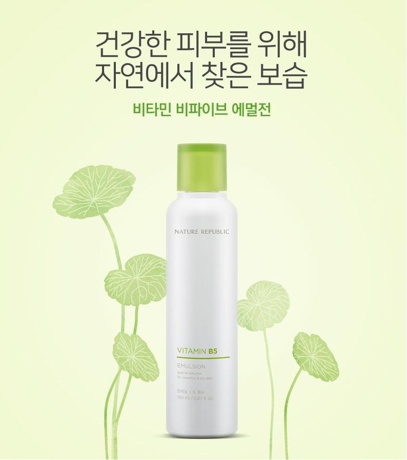 sua-duong-da-vitamin-b5-2