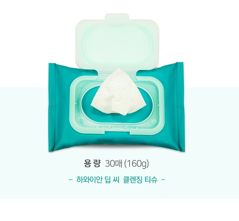 Khăn Tẩy Trang Hawaiian Deep Sea Cleansing Tissue nature republic
