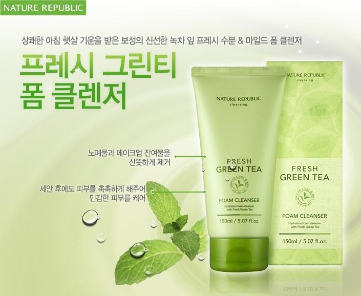 mỹ phẩm Hàn Quốc tự nhiên